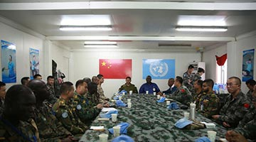 Chinese peacekeeping medical detachment to Mali hosts ICRC workshop
