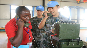 19th Chinese peacekeeping detachment to Congo (K) passes UN equipment inspection