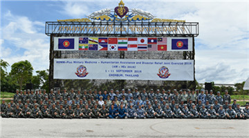 AM-HEx 2016 joint exercise kicks off in Thailand