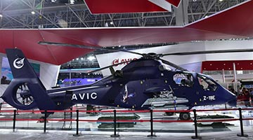 11th China Int'l Aviation and Aerospace Exhibition held in Guangdong