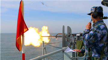 Destroyer Yichang conducts live ammunition training