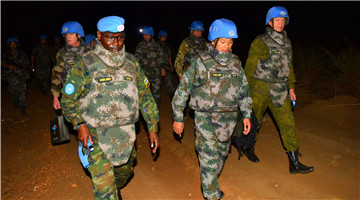 UN military representatives inspect Chinese peacekeepers to S. Sudan