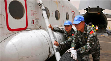 China's helicopter unit joins peacekeeping mission in Darfur