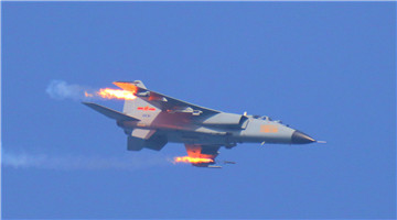 JH-7 fighter bombers hit ground targets