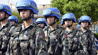 China's contribution to peacekeeping