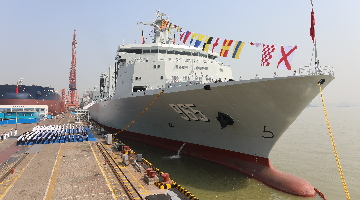 PLA Navy commissions new supply ship