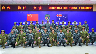 China, Australia hold joint military training in Kunming