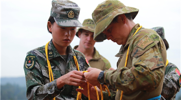 Chinese, Australian armies conclude joint training exercise