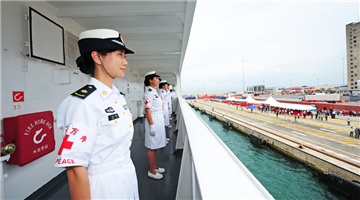Chinese naval hospital ship Peace Ark visits Republic of Congo