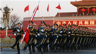 First flag-raising ceremony at Beijing Tian'anmen Square in 2018