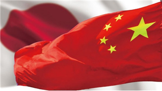 Japan needs concrete actions to improve Chinese-Japanese relations