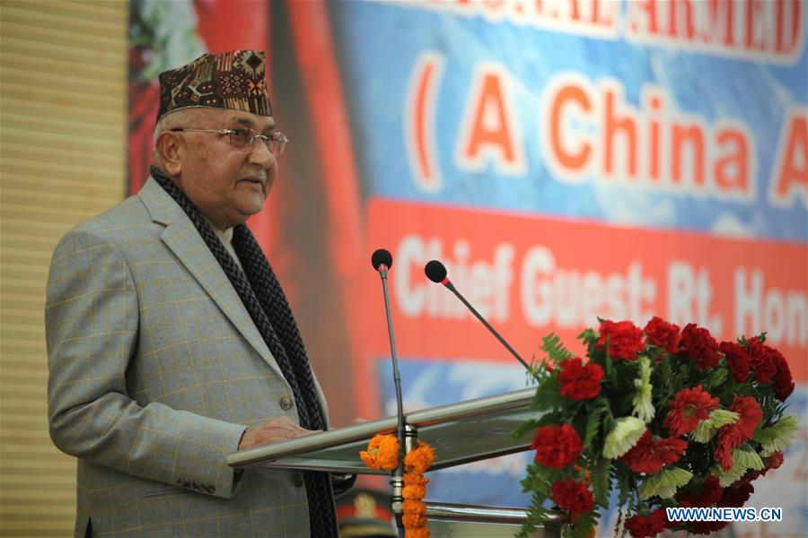 Nepal Armed Police Force Academy built under Chinese aid to