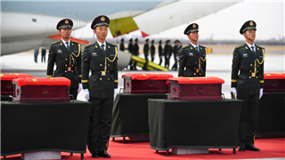 Remains of Chinese Korean-War soldiers return