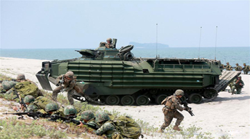 Amphibious Landing training held as part of 2018 U.S.-Philippines Balikatan Exercises