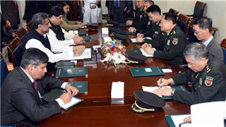 Top Chinese Military Commission General arrives in Pakistan