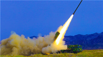 Long-range Multiple Launch Rocket System fires rockets at targets