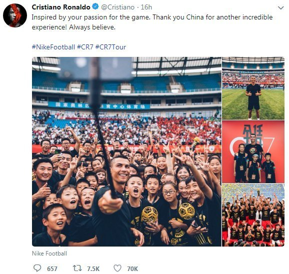 47f9f347d9 Ronaldo supports China's focus on grassroots football - China Military