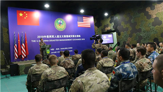 U.S. Army participates in 14th annual Disaster Management Exchange in Nanjing, China