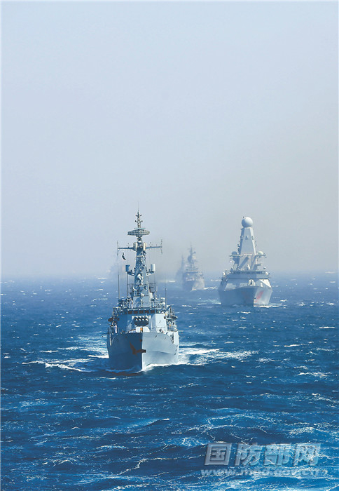 Multinational maritime exercise AMAN-19 concludes in