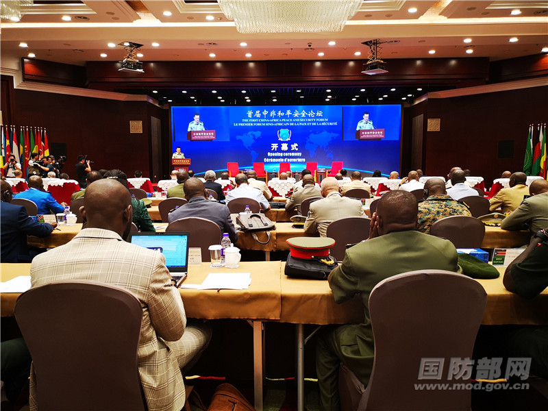 1st China-Africa Peace and Security Forum kicks off in