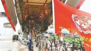 China's 3rd peacekeeping helicopter detachment to Darfur sets out