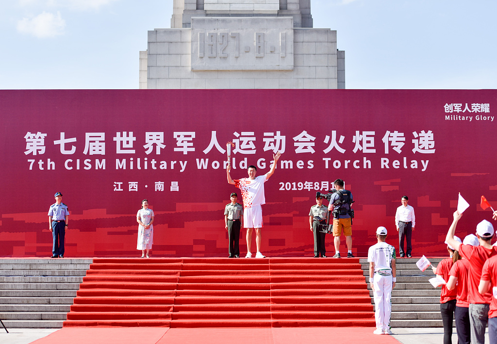 China to send largest delegation to 7th Military World Games