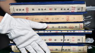 Battle archives of Chinese general of Anti-Japanese War open to public