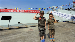 South China Sea Fleet opens warships to public visit in National Day holiday