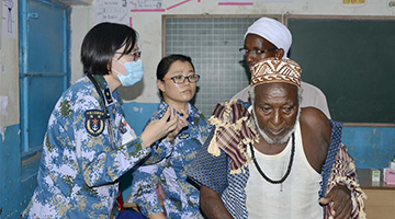 Chinese naval hospital ship Peace Ark provides free medical services in Djibouti