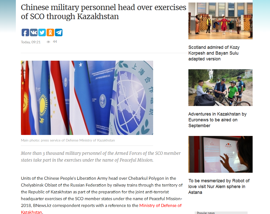 Chinese military personnel head over exercises of SCO