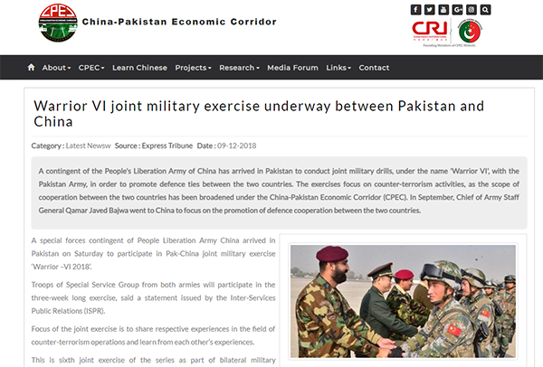 Warrior VI joint military exercise underway between Pakistan and