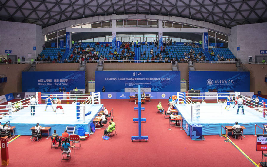 Boxing test events for Military World Games underway - China
