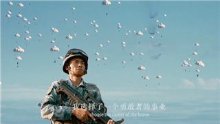 Chinese airborne troops release video clip marking its 70th anniversary